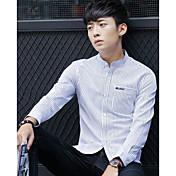 男性用 カジュアル/普段着 シャツ, 活発的 スタンド ストライプ ポリエステル 長袖