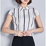 Mujer Camisa, Escote Cuadrado Corte Ancho A Rayas