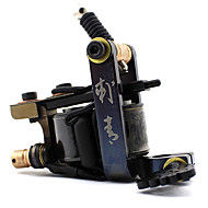 cheap Tattoo Machines-Tattoo Gun Steel Wire-cutting Tattoo Machine & Accessory