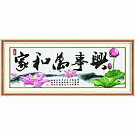 MeiAn DIY Unfinished Cotton Family Harmony's Lotus 11CT/Inch Stitch Embroidered Cloth Size: 159*64cm