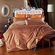 布団カバーセット リーフ柄 4個 フェイクシルク ジャカード織 フェイクシルク 4枚(1x布団カバー、1xフラットシート、2xシャム)