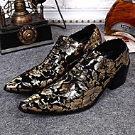 billige -0.6-Herre sko Lær Vår Høst Original Oxfords Snøring til Bryllup Fest/aften Gylden