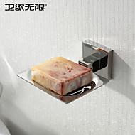 levne Stal nierdzewna Series-Miska na mýdlo Nerez Na ze´d 160 x 130 x 50mm (6.3 x 5.12 x 1.97 Nerez Moderní