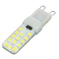 baratos Luzes LED de Dois Pinos-300-400 lm G9 Luminárias de LED  Duplo-Pin Encaixe Embutido 28 leds SMD 2835 Regulável Branco Frio AC 220-240V