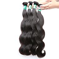 人毛 マレーシアンヘア 人間の髪編む ウェーブ ヘアエクステンション 4個 ブラック