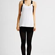 MIDUO Dámské Tílko do posilovny Bez rukávů Rychleschnoucí Prodyšné Vesta Vrchní část oděvu pro Jóga Fitness Běh Modální Štíhlý Bílá Černá