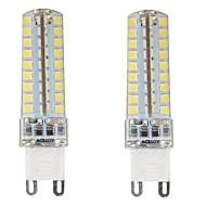 billige Bi-pin lamper med LED-2pcs 4.5W 350-400lm G9 LED-lamper med G-sokkel T 72 LED perler SMD 2835 Mulighet for demping Vanntett Dekorativ Varm hvit Kjølig hvit