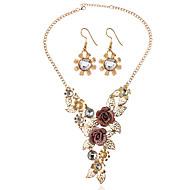 Χαμηλού Κόστους Κοσμήματα-Γυναικεία Κοσμήματα Σετ - Περιλαμβάνω Νυφικό κόσμημα σετ Χρυσό Για Γάμου / Πάρτι
