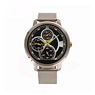 tanie Inteligentne zegarki-Inteligentny zegarek 024 na iOS / Android GPS / Wodoszczelny Czasomierz / Stoper / Rejestrator aktywności fizycznej / Rejestrator snu / Pulsometr / Odbieranie bez użycia rąk / Obsługa multimediów