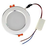 シーリングライト 埋込み式 7 LEDの SMD 5730 装飾用 温白色 ナチュラルホワイト 600lm 3000K AC 100-240V