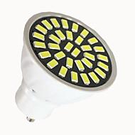 billige Spotlys med LED-4W 320-400 lm GU10 LED-spotpærer G45 32 leds SMD 5733 Dekorativ Varm hvit Kjølig hvit AC220 AC 220-240V