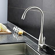 cheap Kitchen Faucets-Contemporary Antique Art Deco/Retro Modern Standard Spout Vessel Rain Shower Widespread Ceramic Valve Single Handle One Hole Stainless