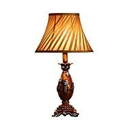 60 Moderní/Trendy Pracovní lampička , vlastnost pro Ochrana očí , s Malované Použití Vypínač on/off Vypínač