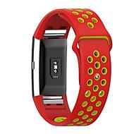 billiga Smart klocka Tillbehör-Klockarmband för Fitbit Charge 2 Fitbit Sportband Fluroelastomer Metall Handledsrem