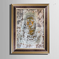 Abstrakt Stilleben Innrammet Lerret Innrammet Sett Veggkunst,PVC Materiale Brun Ingen Passpartou med ramme For Hjem Dekor Rammekunst