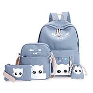 billige Skoletasker-Børne Tasker Lærred Skoletaske for Afslappet Sport Alle årstider Grøn Sort Lyserød Beige Grå