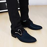 メンズ 靴 繊維 春 秋 コンフォートシューズ オックスフォードシューズ 用途 カジュアル ホワイト グレー ブルー