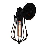 Qsgd ac220v-240v 4w e27 led lysmalte stål vegglampe dum svart amerikansk kaffe dekorasjon retro vegg lys lightsaber lampe på veggen