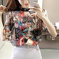 Bluza Žene Uski okrugli izrez Nabori Print Poliester