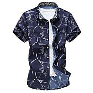 Majica Muškarci, Ležerne prilike Dnevno Vikend Kratkih rukava Četvrtasti izrez Ljeto Drugo