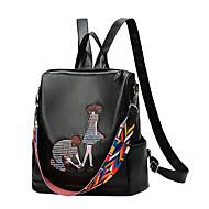 女性 バッグ PU バックパック のために ショッピング カジュアル スポーツ フォーマル キャンピング&ハイキング オールシーズン ブラック