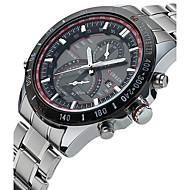 CURREN Men's Wrist watch Unique Creative Watch Casual Watch Sport Watch Fashion Watch Quartz Calendar / date / day Stainless Steel Band