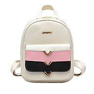 Women Bags PU Backpack for Casual All Seasons Black Beige Blushing Pink
