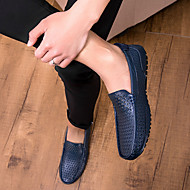 お買い得  大きいサイズ/小さいサイズ 靴-男性用 靴 ナパ革 / レザー 春 / 秋 モカシン / ライト付きソール ローファー&スリップアドオン イエロー / ブルー / カーキ色