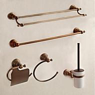 浴室用品セット タオルバー タオルリング トイレットペーパーホルダー トイレブラシホルダー タオルウォーマー / アンティーク真鍮 クラシック風