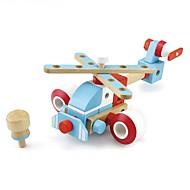 ロボット ブロックおもちゃ 知育玩具 おもちゃ 飛行機 ミシン ロボット DIY 子供用 男の子用 女の子用 小品