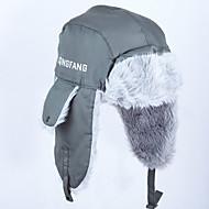 billige Luer & Skjerf-Ski Skelett Caps Hatt til turbruk Skihatt Unisex Varm Snowboard Ull Ensfarget Ski & Snowboard / Vandring / Sykling / Sykkel Høst / Vinter
