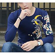 Majica s rukavima Muškarci Jednobojni Okrugli izrez Pamuk