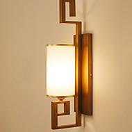 billige Vegglamper-Øyebeskyttelse Til Soverom Leserom/Kontor Metall Vegglampe 220V 40W