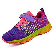 Djevojčice Cipele PU Proljeće Jesen Udobne cipele Atletičarke tenisice Hodanje za Atletski žuta Crvena Crno/crvena