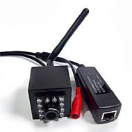 billige IP-kameraer-HQCAM 1.3 MP Innendørs with IR-kutt Høy definisjon Lyd Innebygget mikrofon fortielse) IP Camera