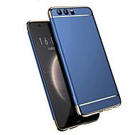 billiga Mobil cases & Skärmskydd-fodral Till Huawei P20 Pro P20 Plätering Frostat Skal Enfärgad Hårt PC för Huawei P20 lite Huawei P20 Pro Huawei P20 P10 Plus P10 Lite