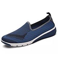 tanie Obuwie męskie-Męskie Buty Tiul Lato Comfort Mokasyny i pantofle na Casual Orange Granatowy