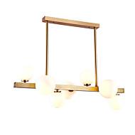 billige Takbelysning og vifter-ZHISHU 7-Light Øy Lysekroner Omgivelseslys Messing Metall Glass Mini Stil 110-120V / 220-240V Pære Inkludert / G9