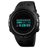 SKMEI สำหรับผู้ชาย นาฬิกาแนวสปอร์ต ญี่ปุ่น ดิจิตอล PU Leather ดำ 50 m กันน้ำ นาฬิกาปลุก โครโนกราฟ ดิจิตอล ไม่เป็นทางการ แฟชั่น - สีดำ แดง ฟ้า หนึ่งปี อายุการใช้งานแบตเตอรี่ / เข็มทิศ / นาฬิกาจับเวลา
