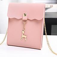 Women's Bags PU(Polyurethane) Shoulder Bag Buttons Blushing Pink / Gray