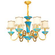 billiga Belysning-ZHISHU 6-Light Candle-stil Ljuskronor Xelogen & Krypton - Kreativ, Justerbar, 110-120V / 220-240V Glödlampa inkluderad / 15-20㎡