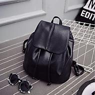 cheap High School Bags-Women's Bags PU(Polyurethane) Backpack Buttons / Zipper Black