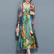 שמלות קשת - סט ארוך משוחרר ליציאה מידות גדולות בגדי ריקוד נשים