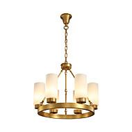 billige Takbelysning og vifter-QIHengZhaoMing 6-Light Lysekroner Omgivelseslys Messing Metall Glass 110-120V / 220-240V Varm Hvit Pære Inkludert