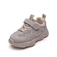 baratos Sapatos de Menino-Para Meninos Sapatos Com Transparência / Couro Ecológico Primavera Verão Conforto Tênis Caminhada para Adolescente Preto / Cinzento / Rosa claro