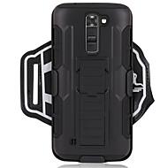 billiga Mobil cases & Skärmskydd-fodral Till LG G6 / G3 Sportarmband / Stötsäker Armband Enfärgad Hårt PC för LG K7
