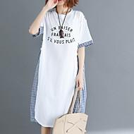 Dame Basale T Shirt Kjole - Ensfarvet / Bogstaver Midi