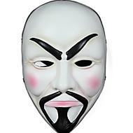 baratos -Decorações de férias Decorações de Halloween Máscaras de Dia das Bruxas Decorativa / Legal Branco 1pç