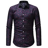 Erkek Gömlek Zıt Renkli Temel Havuz XL / Uzun Kollu