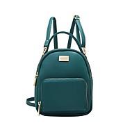 baratos Mochilas-Mulheres / Unisexo Bolsas PU mochila Cor Única Roxo / Verde Escuro / Azul Céu